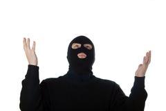 Biddende terrorist die op wit wordt geïsoleerd. Stock Afbeelding
