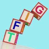 Bidrag eller ge sig för gåva för gåvakvartermedel vektor illustrationer