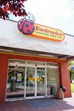Biedronka supermarket entrance Royalty Free Stock Image