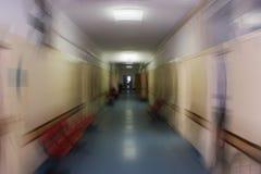biegnij korytarza Zdjęcie Stock