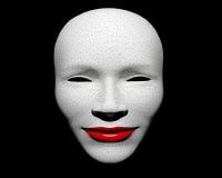 Biel maska Obrazy Royalty Free