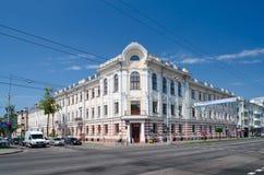 Bielorrússia, Gomel Projeto do arquiteto S d Shabunevsky Fotografia de Stock Royalty Free