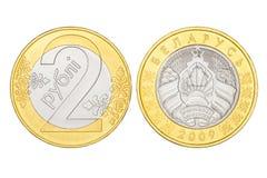 Bielorrússia moeda de dois rublos Imagens de Stock Royalty Free