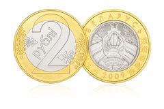 Bielorrússia moeda de dois rublos Fotos de Stock