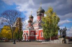 Bielorrusia, Borisov: Catedral ortodoxa del St Voskresensky Foto de archivo libre de regalías