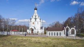 Bielorrusia, Minsk: ortodoxo en memoria de las víctimas del accidente de Chernóbil Foto de archivo