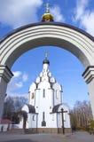 Bielorrusia, Minsk: ortodoxo en memoria de las víctimas del accidente de Chernóbil Imágenes de archivo libres de regalías