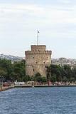 Bielu wierza Saloniki Zdjęcia Royalty Free