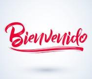 Bienvenido,欢迎西班牙人文本 库存例证