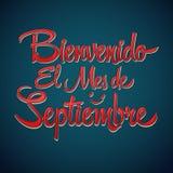 Bienvenido el mes de Septiembre -受欢迎的9月 向量例证