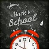 Bienvenue de nouveau à l'école ENV 10 illustration de vecteur