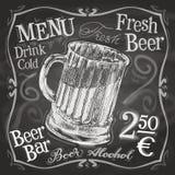 Bierkrugvektorlogo-Designschablone alkoholiker stock abbildung