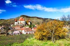 Biertan, Transylvania, Romania Stock Image