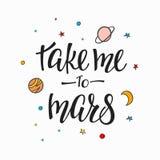 Bierze ja Mars wycena typografii literowanie Obrazy Stock
