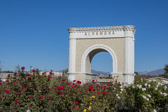 The big Alhambra symbol. Landmark of Los Angeles, California stock images