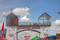 Big All-Ukrainian fair crowded with people Royalty Free Stock Images