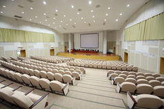 Big auditorium in Federal State Statistics Service Royalty Free Stock Images