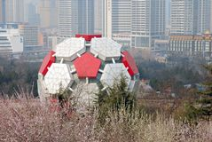 Big Ball. A modern red white ball building in Dalian, China Stock Photo