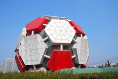 Big Ball. A modern red white ball building in Dalian, China Royalty Free Stock Photos