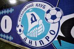 Big banner with emblem of FC Dnipro Royalty Free Stock Photos