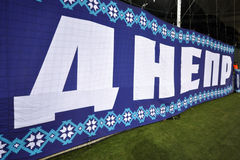 Big banner of FC Dnipro Stock Photography