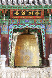 Big bell in waujeongsa temple Royalty Free Stock Image