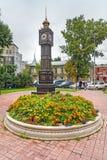 Big Ben clock in the Park of the 350 anniversary in Irkutsk. Russia Stock Photo