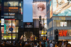 Big billboards and advertising in Dotonbori, Osaka, Japan Stock Image
