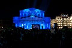 Big (Bolshoy) theatre in Moscow illuminated Stock Image