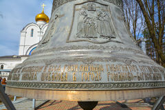 Big bronze bell near the Orthodox church Royalty Free Stock Photo