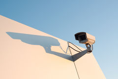 Big brother is watching you Stock Photography