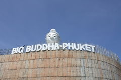 Big Budda Peeking Over The Wall Royalty Free Stock Image