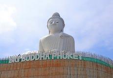 Big Buddha monument on the island of Phuket i Royalty Free Stock Images