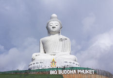 Big Buddha monument on the island of Phuket in Thailand Stock Photo