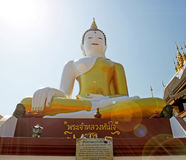 Big Buddha at Morn Therran temple, Chiang Mai, Thailand Stock Photos