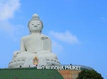 Big buddha phuket Royalty Free Stock Photos