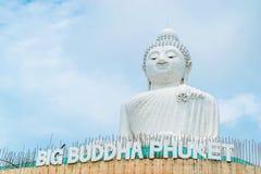 Big Buddha Phuket monument on the island in south of Thailand Stock Image
