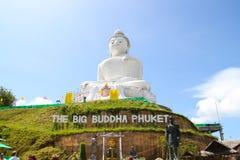 Big Buddha. In Phuket, Thailand Royalty Free Stock Photo