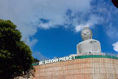 Big Buddha Phuket Thailand Royalty Free Stock Photography