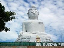 Big Buddha .Phuket .Thailand Royalty Free Stock Photography