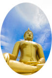 Big Buddha statue Invented in Ang Thong Province. Stock Photos