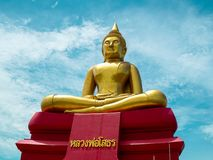 Big Buddha statue name. `Luang Pho Sothon` At Wat Bot PathumThani Thailand royalty free stock photography
