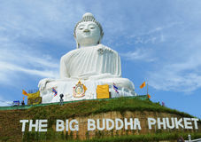 Big Buddha Statue Phuket Thailand Stock Photo