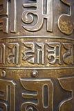 Big buddhist prayer wheel Royalty Free Stock Photography