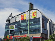 Big C Supercenter, Bangkok Stock Image
