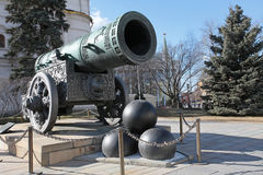 Big Canon in Moscow Kremlin Royalty Free Stock Photos