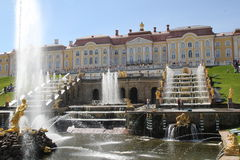Big cascade in Peterhof Royalty Free Stock Images