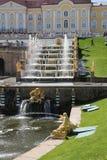 Big cascade in Peterhof Royalty Free Stock Image