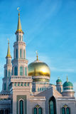Big Cathedral Mosque in Moscow Stock Photos