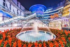 Big City Shopping Mall in Hsinchu, Taiwan Royalty Free Stock Photo